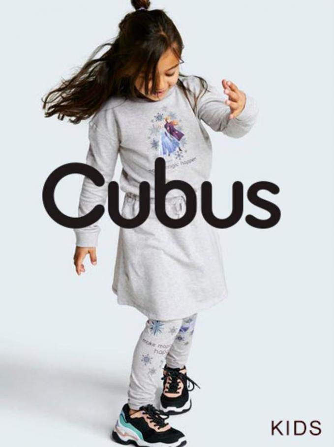New Kids . Cubus (2020-04-06-2020-04-06)